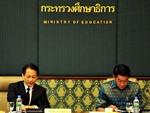 ผลการประชุมกระทรวง ครั้งที่ 3/2555