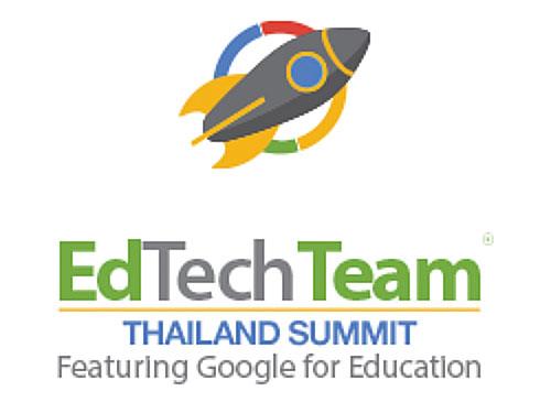 ใครสนใจไปงาน Google Summit 16-17 มกรา 59 สามารถรับส่วนลดและลงทะเบียนได้ตามนี้