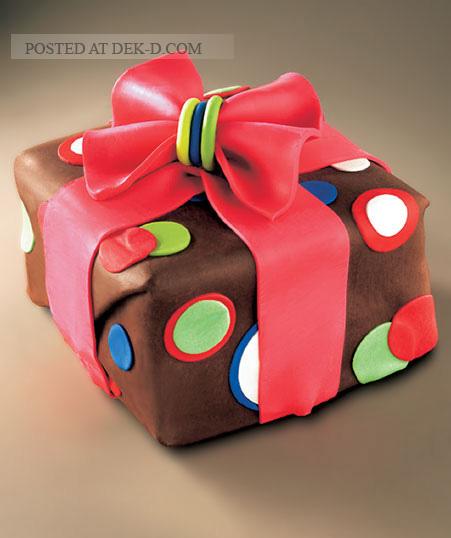 ความหมายของของขวัญ