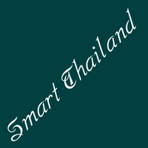 Smart Thailand