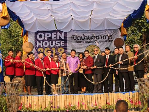 """รร.บ้านสวนวิทยาคม สพม.38 จัดงาน """"ชมจักสาน อนุรักษ์วัฒนธรรมไทย"""""""