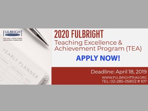 ประชาสัมพันธ์ ทุน Fulbright สำหรับครู (2020 FULBRIGHT TEACHING EXCELLENCE AND ACHIEVEMENT PROGRAM)