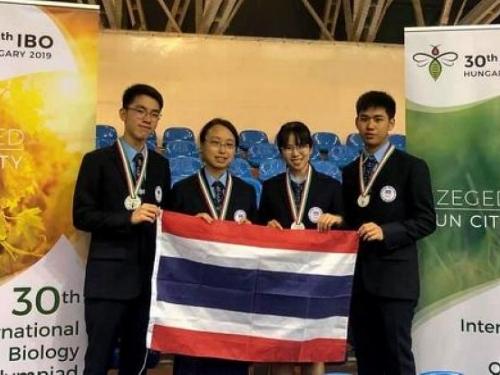เด็กไทยคว้าอีก 4 เหรียญ เวทีชีววิทยาโอลิมปิกฮังการี