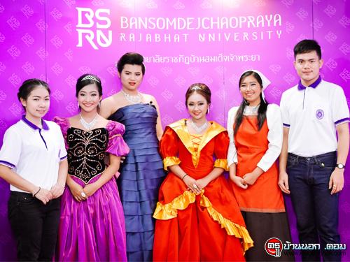 """คณะเยาวชนไทย - อเมริกัน ในโครงการมรดกไทยคืนถิ่น ครั้งที่ 6 จัดแสดงละครประยุกต์ เรื่อง """"ซินเดอเรลล่า"""" ภาคพิเศษ"""