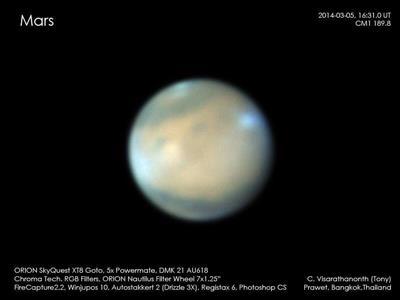 ฮือฮา นักดาราศาสตร์เผย ปรากฎชื่อ 7 อำเภอไทยบนหลุมดาวอังคาร