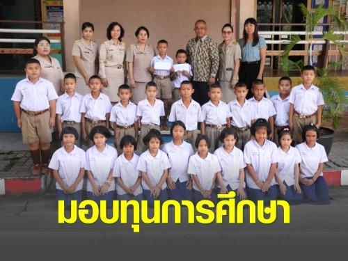 น้ำใจชาวภูเก็ต มอบทุนการศึกษาให้เด็กนักเรียนยากจน
