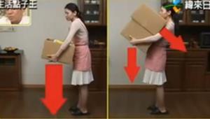 หากท่านต้องยกกล่องหนักๆ ลองวิธีนี้ดูสิ จะช่วยให้เบากว่าเดิม