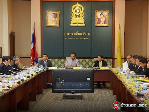 ผลประชุมกระทรวงศึกษาธิการ 1/2559 เมื่อวันที่ 6 มกราคม 2559