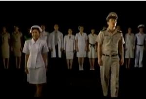 MV เพลง จำขึ้นใจ เพื่อรณรงค์ให้ข้าราชการปฏิบัติตนตามคำถวายสัตย์ปฏิญาณ