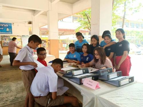 การตรวจติดตามเยี่ยมการรับนักเรียน ประจำปีการศึกษา 2562