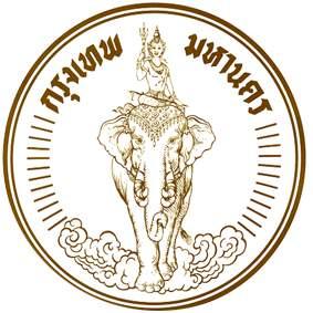 กรุงเทพมหานคร (สำนักงาน ก.ก.) เปิดสอบรับราชการ 15 ตำแหน่ง - รับสมัคร 8-30 พ.ค.2556