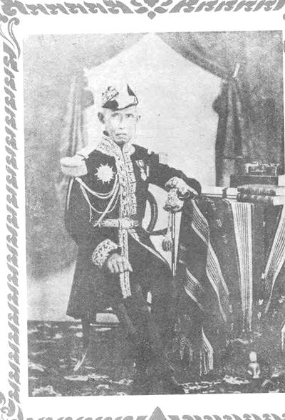 ย้อนรอยสายราชสกุล…ในพระบรมราชจักรีวงศ์ (จบ)