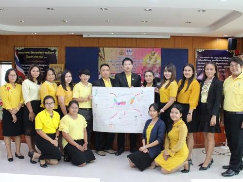 สพป.ชัยนาท จัดการอบรมเชิงปฏิบัติการโครงการเสริมสร้าง คุณธรรม จริยธรรมและธรรมาภิบาลในสถานศึกษา ประจำปีงบประมาณ 2562 (กิจกรรมโรงเรียนสุจริต)