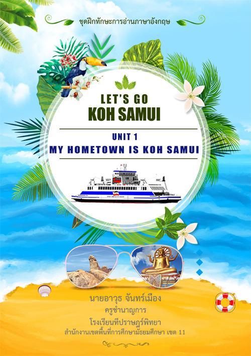 ชุดกิจกรรมฝึกทักษะการอ่านภาษอังกฤษ เรื่อง Let's go Koh Samui ผลงานครูอาวุธ จันทร์เมือง