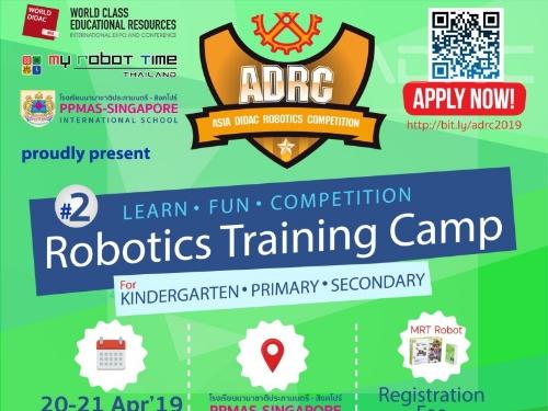 โอกาสดีๆ มาถึงแล้วสำหรับคุณครูที่สนใจการเรียนการสอนด้าน STEM Robotics