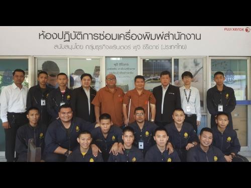"""ฟูจิ ซีร็อกซ์ พรินเตอร์ ร่วมมือกับโรงเรียนพระดาบส เปิดหลักสูตรเสริมวิชาชีพทางเลือก """"เทคโนโลยีเครื่องพิมพ์สำนักงาน"""" เป็นครั้งแรกในประเทศไทย"""