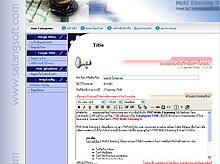 PHP Multi Elearning II