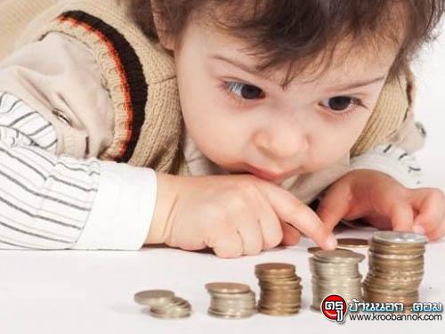 เด็กชายใช้เงินหมดทุกสัปดาห์ พ่อสงสัยแอบตามสืบ แต่กลับพบสิ่งไม่คาดคิด