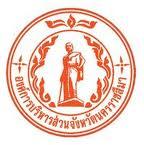 องค์การบริหารส่วนจังหวัดนครราชสีมา เปิดสอบบรรจุครูผู้ช่วย 87 อัตรา15ต.ค.-4พ.ย.นี้
