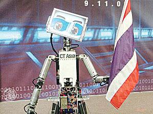 น้องซีที หุ่นยนต์ เสิร์ฟอาหาร สัญชาติไทย