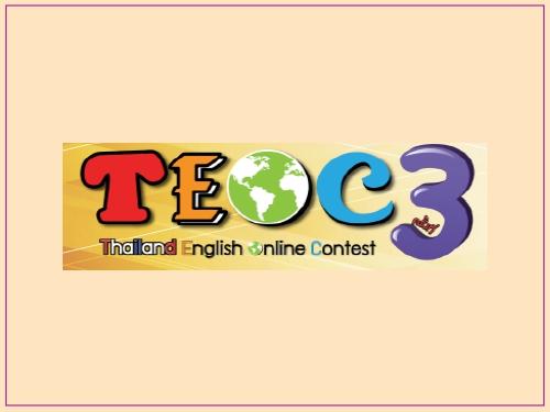 บริษัท อิงลิชออนไลน์ จำกัด จะจัดกิจกรรมการแข่งขันตอบปัญหาภาษาอังกฤษออนไลน์ชิงแชมป์ประเทศไทย ครั้งที่ 3