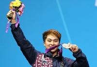"""ฮีโร่มาแล้ว!! """"น้องแต้ว"""" พิมศิริ จอมพลังสาวไทย ประเดิมเหรียญเงินให้กับทัพนักกีฬาไทย"""