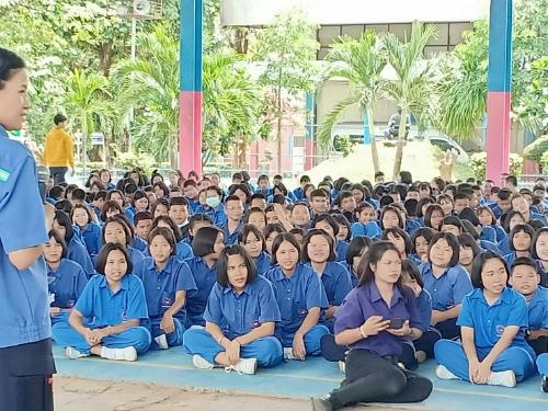 โรงเรียนเขาวงพิทยาคาร  สพม. เขต 24 จัดอบรมกิจกรรมสถานศึกษาปลอดภัย