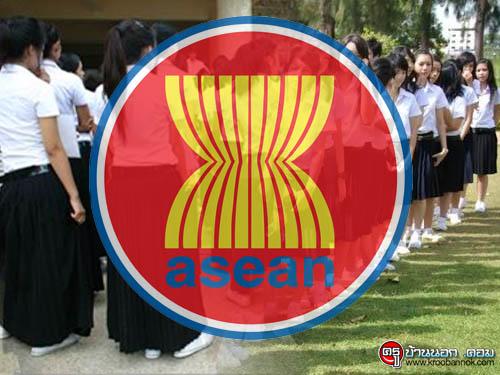 ความเสียหายจากมหาวิทยาลัยไทยปิดเปิดเทอมตามอาเซียน