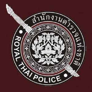 """เปิดรับสมัคร """"นร.นายสิบตำรวจ"""" 4,000 อัตรา"""