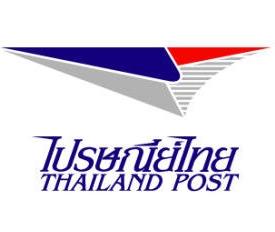 ไปรษณีย์ไทยรับสมัครคัดเลือกเข้าเรียนและบรรจุเป็นพนักงานไปรษณีย์ไทย รับสมัครตั้งแต่ 18-30 เม.ย.นี้