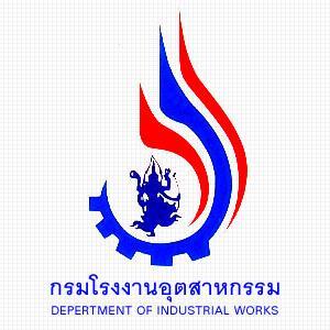 กรมโรงงานอุตสาหกรรม เปิดสอบบรรจุ นักจัดการงานทั่วไปปฏิบัติการ 4 ตำแหน่ง ตั้งแต่วันที่ 9-29 มกราคม 57