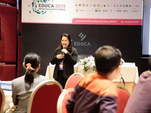 อพวช. เติมเต็มนวัตกรรมการเรียนรู้สู่ครูไทย ร่วมจัดเวิร์คชอป Innovation Studio ในงาน EDUCA 2019