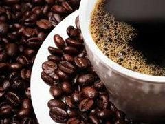 ลดน้ำหนักได้ด้วยกาแฟ