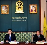 ผลการประชุมกระทรวงศึกษาธิการ ครั้งที่ 4/2555