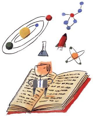 วันวิทยาศาสตร์แห่งชาติ 18 ส.ค.
