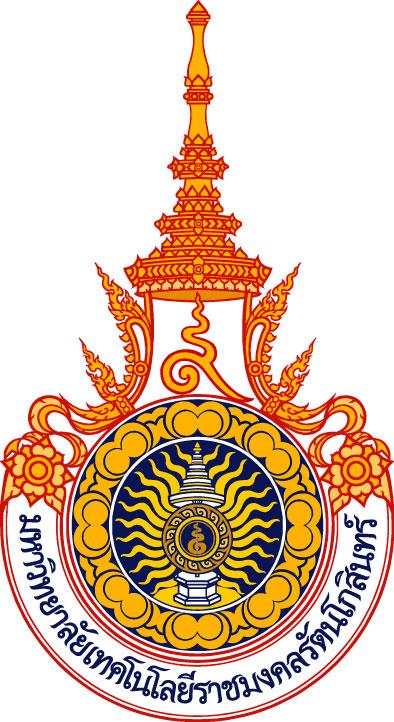 มหาวิทยาลัยเทคโนโลยีราชมงคลรัตนโกสินทร์ รับสมัครอาจารย์ 79 อัตรา หมดเขต 3 เม.ย.56