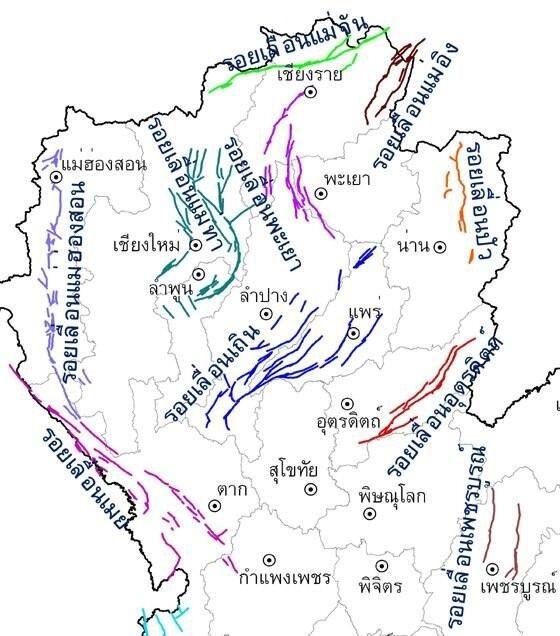 เผย 14 รอยเลื่อนมีพลังในไทย ที่อาจทำให้เกิดแผ่นดินไหว