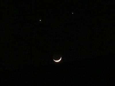 พระจันทร์ยิ้มเมื่อคืนวันที่ 1 ธ.ค.51