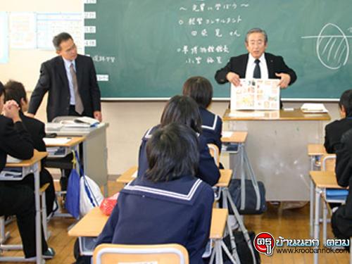 10 ประการที่ญี่ปุ่นก้าวหน้าระดับโลก
