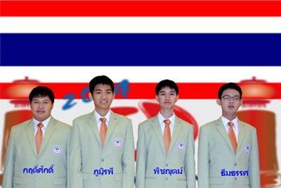 เด็กไทยสุดเจ๋งซิว 2 เหรียญทอง 2 เหรียญทองแดงคอมพิวเตอร์โอลิมปิกจาก ไต้หวัน