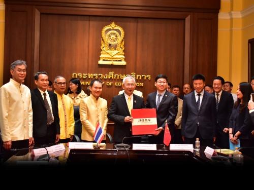 พิธีลงนามบันทึกข้อตกลงความร่วมมือไทย-จีนยกระดับสมรรถนะด้านภาษาจีนในสถานศึกษา