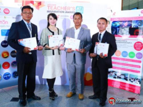 """""""ทวิก"""" แหล่งเรียนรู้ดิจิทัล ความล้ำหน้าแห่งวงการการศึกษาไทย"""