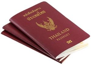 บริการใหม่สำหรับผู้เดินทางเร่งด่วน ส่งพาสปอร์ตถึงบ้านภายใน 3 วัน