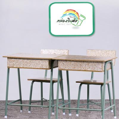 """โครงการ """"กล่องวิเศษ"""" สำหรับจัดทำอุปกรณ์โต๊ะ เก้าอี้นักเรียน แจกโรงเรียนขาดแคลนกับอำพลฟูดส์"""