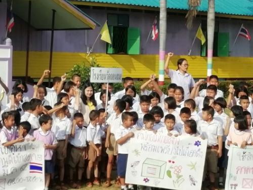 """โรงเรียนสังกัด สพป.สิงห์บุรี จัดกิจกรรม """"6 สัปดาห์ประชาธิปไตย รณรงค์การเลือกตั้ง ส.ส."""""""
