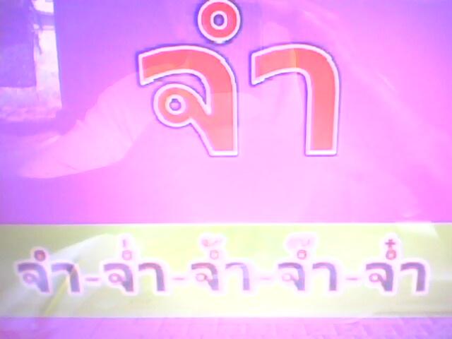 sps_005