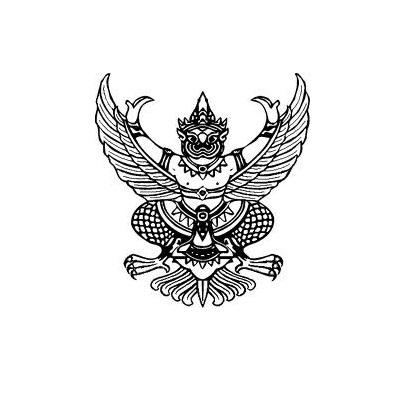 การเข้าเฝ้ารับพระราชทานเครื่องราชอิสริยาภรณ์ชั้นสายสะพาย (ป.ม. และ ป.ภ.)ประจำปี 2556
