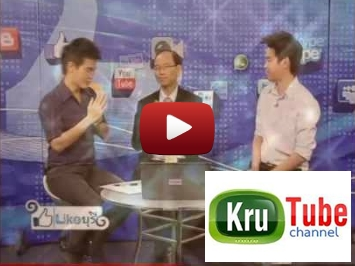 """โครงการ KruTube Channel """"ครูไทยยุคไอที สร้างคลิปดีให้เด็กดู"""" (มีคลิป)"""