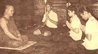 แบบธรรมเนียม ประเพณีไทย