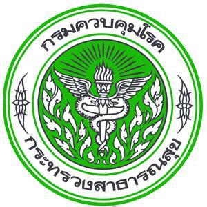 กรมควบคุมโรค รับสมัครบุคคลเพื่อสอบคัดเลือกเข้ารับราชการ 17-30 เมษายน พ.ศ. 2557